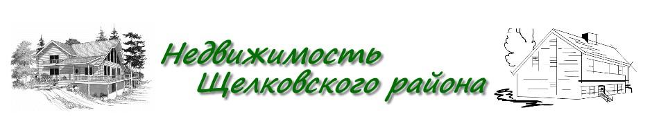 cropped-Zagolovok.jpg