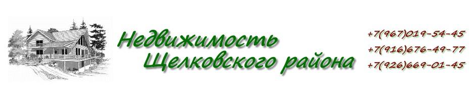 cropped-Zagolovok2.jpg