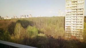 3-комн. кв. в Москве в экологически чистом районе
